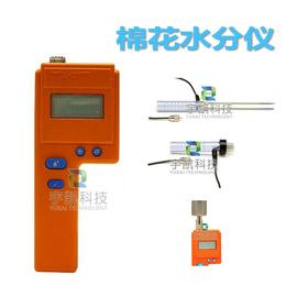 美国Delmhorst C-2000棉花水分测定仪