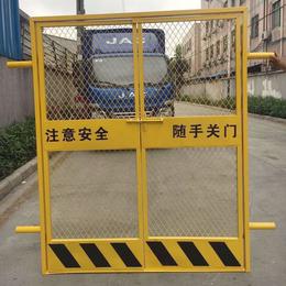 人貨梯門電梯井口防護門現貨工地升降機電梯門臨邊防護安全門