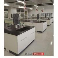 实验室设备的管理