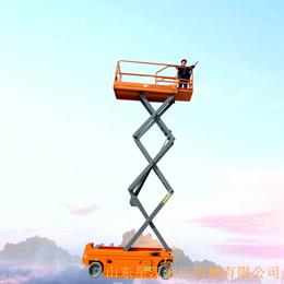 全自行走升降机 电动升降平台 液压举升机 登高车 升降车
