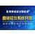 黑龙江直销软件开发 微信分销裂变模式开发公司缩略图1
