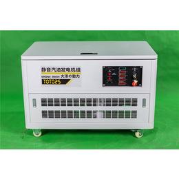 25千瓦静音汽油发电机型号