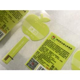 苹果酒标签设计冰酒不干胶印刷