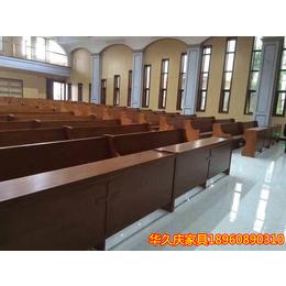 告解室天主教座堂椅实木教堂椅