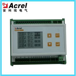 安科瑞直销 AMC16系列多回路监控装置 欢迎询价