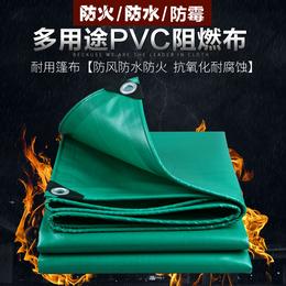 加厚油布防水布塑料帆布防火防水布防雨布阻燃篷布雨棚防晒三防布