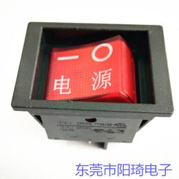 供应厂家直销防触碰开关红色带灯翘板开关