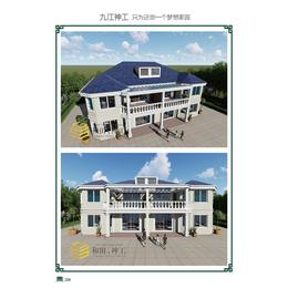 四合院设计新中式自建房别墅缩略图