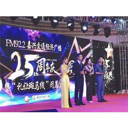 中山开业庆典公司 年会策划 活动演出 各类表演礼仪模特