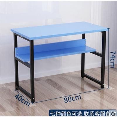 中小学单人固定四脚桌