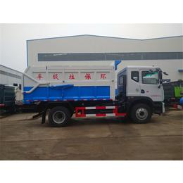 持续发展8吨粪污运输车<em>厂家</em>-8方粪污运输车<em>厂家</em>