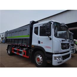 5方污泥运输车-全密封含水5方污泥运输自卸车报价