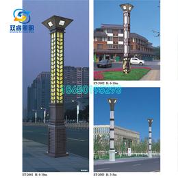 中式庭院灯公园广场特色创意庭院方形灯箱头高杆景观灯厂家定制