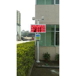 江西本地升级版扬尘噪声在线监测系统