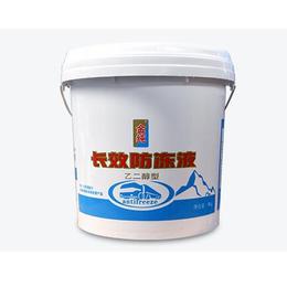汕尾市电炉防冻液-纯牌动力科技公司-电炉防冻液批发
