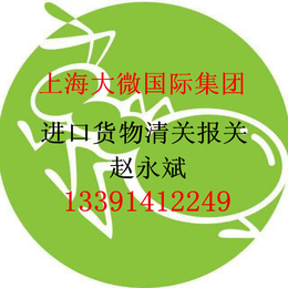 木薯淀粉 上海港进口木薯淀粉清关 商检报关