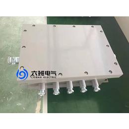 六班供应矿用隔爆型低压电缆接线盒BHD20