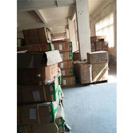 回收棉纱厂-东莞回收棉纱-红杰毛织回收(图)