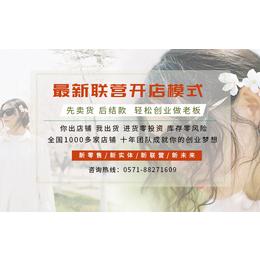 杭州四季青女装西树影黛欧美女装高端品牌折扣直播进货渠道