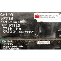 高性能XPM塑料模具钢 德国葛利兹XPM家电透明塑料模