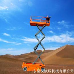 全自行走升降机 液压行走登高车 高空作业平台 登高车