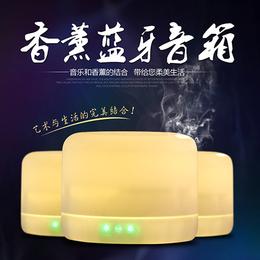 香薰创意台灯 智能平安国际美容喷雾机
