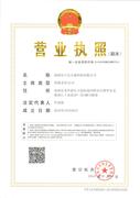 深圳市立达交通科技有限公司