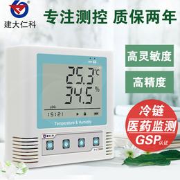 建大仁科COS-03-5 外置探头型温湿度记录仪