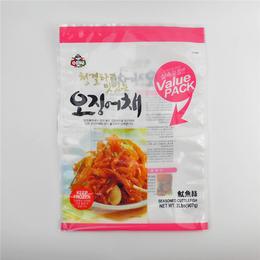 青岛121度耐高温蒸煮袋厂家定制高温蒸煮食品包装袋