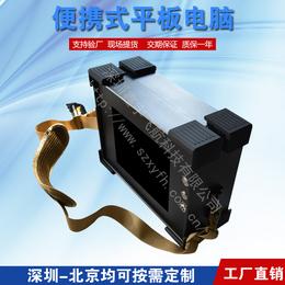 10.4寸工业平板电脑军工便携式机箱定制一体工业级嵌入式电脑