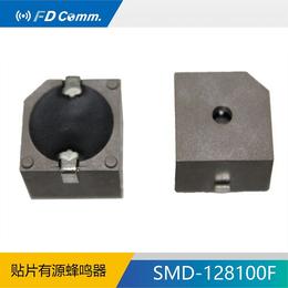 电磁式有源贴片蜂鸣器 12100F 福鼎厂家直销 5V