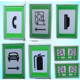 立达生产高速公路隧道电光标志紧急电话标志牌可定制缩略图