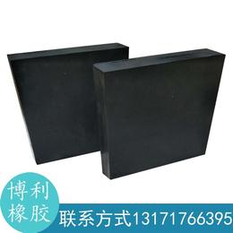 青海格尔木市 桥梁防震橡胶垫块 弹性橡胶垫板 厂家直销