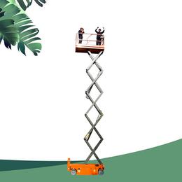 全自行升降机 星汉升降平台 举升机 高空作业平台制造