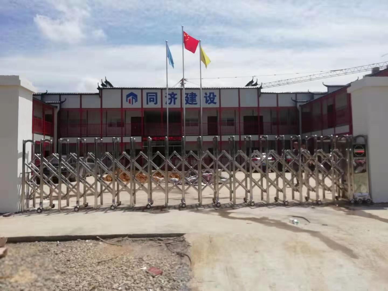 安徽同济建设集团南昌项目部