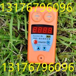 CJT4 1000甲烷一氧化碳测定器用途和生产厂家