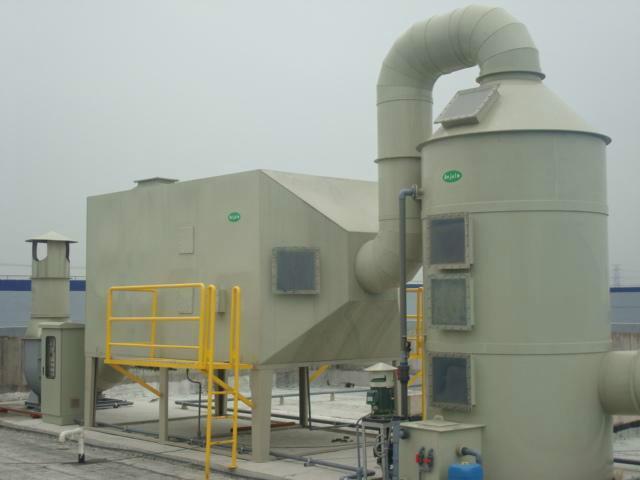 农药厂废气处理设备