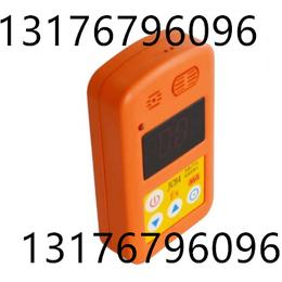 JCB4便携式甲烷检测报警仪用途和生产厂家哪个好