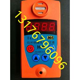 CLH100  H2S测定器用途和生产厂家哪个好