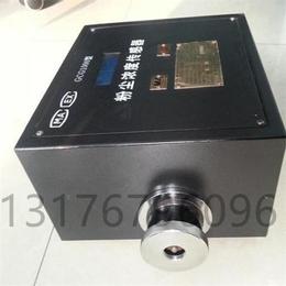 GCG-1000型粉尘浓度传感器用途和生产厂家哪个好