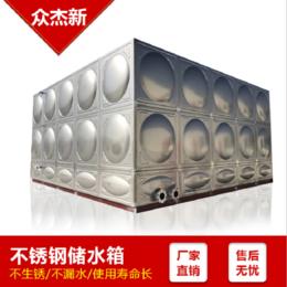 不锈钢消防水箱304定制做方形保温水箱价格缩略图