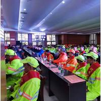 九江市庆祝江西省第二十四届环卫工人节暨表彰大会