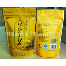 供应潼关县茉莉花茶包装袋-铁观音包装袋-茶叶包装袋