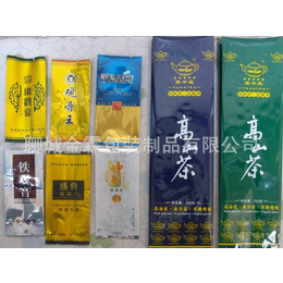 供应澄城县休闲食品包装袋-茶叶包装袋-碧螺春包装袋-镀铝袋