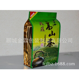 供应大荔县铝箔包装袋-茶叶包装袋-毛尖包装袋-黑茶包装袋