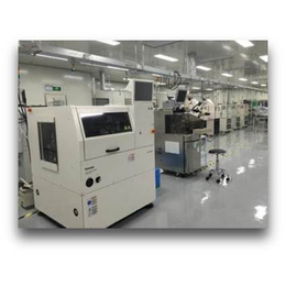 VB20无线振动传感器-捷研芯有限公司-上海振动传感器