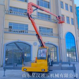 20米折臂升降机 折臂升降平台 登高车 升降台 升降车