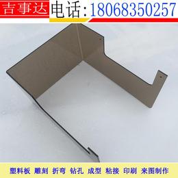 镇江PC板加工恒道防静电聚碳酸酯板雕刻