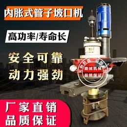 质量好的管道坡口机 内涨式电动管子坡口机火热促销