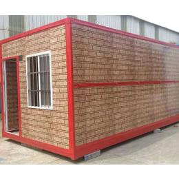 河西区住人集装箱-法利莱(在线咨询)-住人集装箱活动房